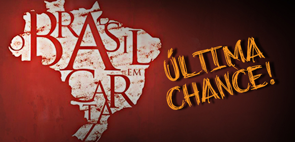 ÚLTIMA CHANCE!  30 de julho é o novo prazo para você se inscrever no concurso Brasil em Cartaz!