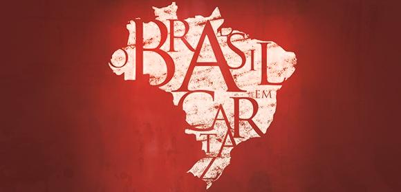 RESULTADO: Conheça o grande vencedor do Concurso BRASIL EM CARTAZ!