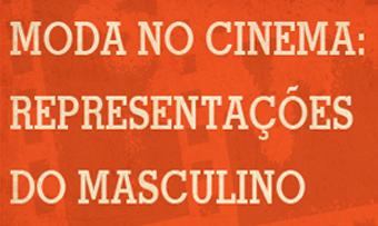 sesc cinema
